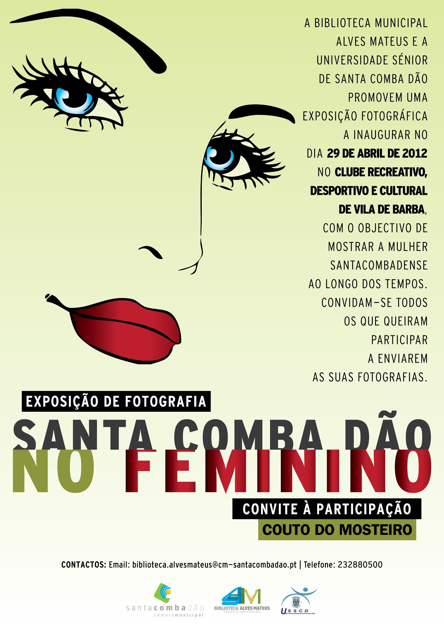 cartaz_scd_feminino_COUTO-01