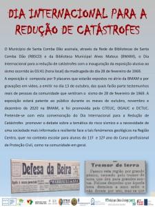 Cartaz_divulgacao-ATUAL_page-0002